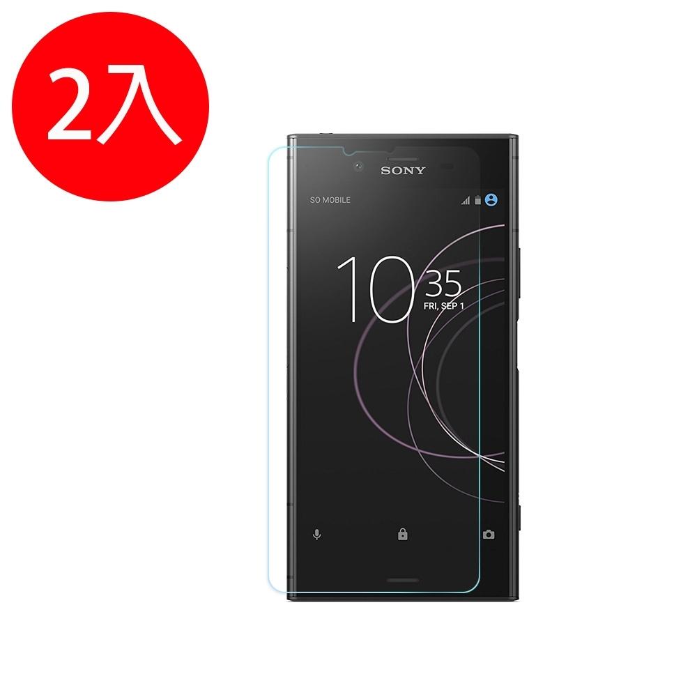 o-one【鐵鈽釤鋼化膜】SONY XZ1 高清透玻璃保護貼(兩入組)-非滿版