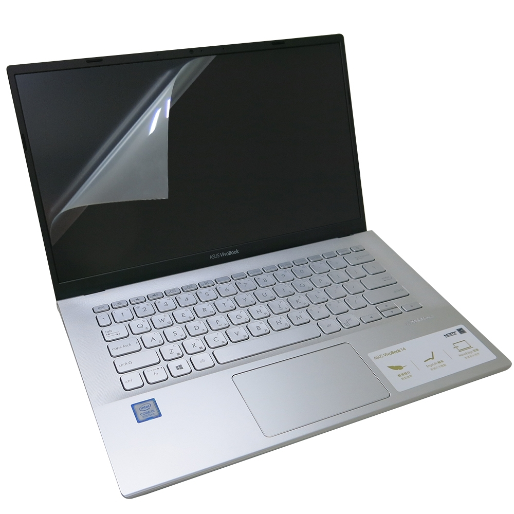 EZstick ASUS X420 X420FA 螢幕保護貼