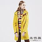 【麥雪爾】全扣式拉鍊立領連帽長版風衣-黃