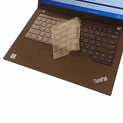 EZstick Lenovo ThinkPad T480S 專用 奈米銀TPU鍵盤膜