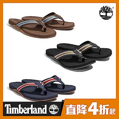 [限時]Timberland男款織帶人字拖鞋(3款任選)
