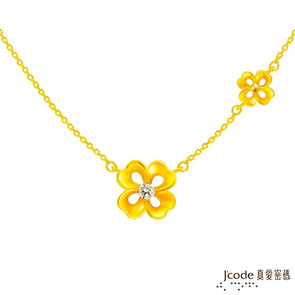 J'code真愛密碼金飾 幸福相伴黃金項鍊
