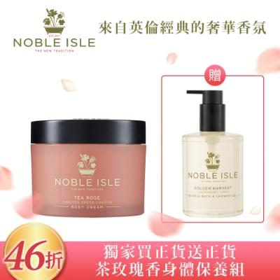 (即期品)NOBLE ISLE 茶玫瑰身體緊緻精華霜 250mL送金色收成沐浴膠 250mL(效期:2021.11.1)