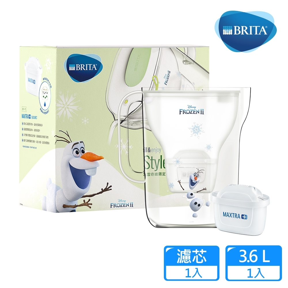 BRITA Style 3.6L濾水壺冰雪奇緣限定款(內含1入濾芯) product image 1