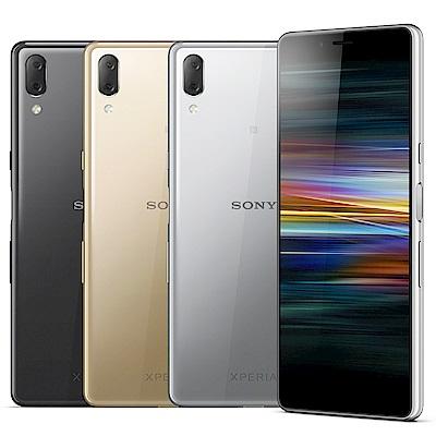 SONY Xperia L3 (3G/32G) 5.7吋雙鏡頭智慧手機