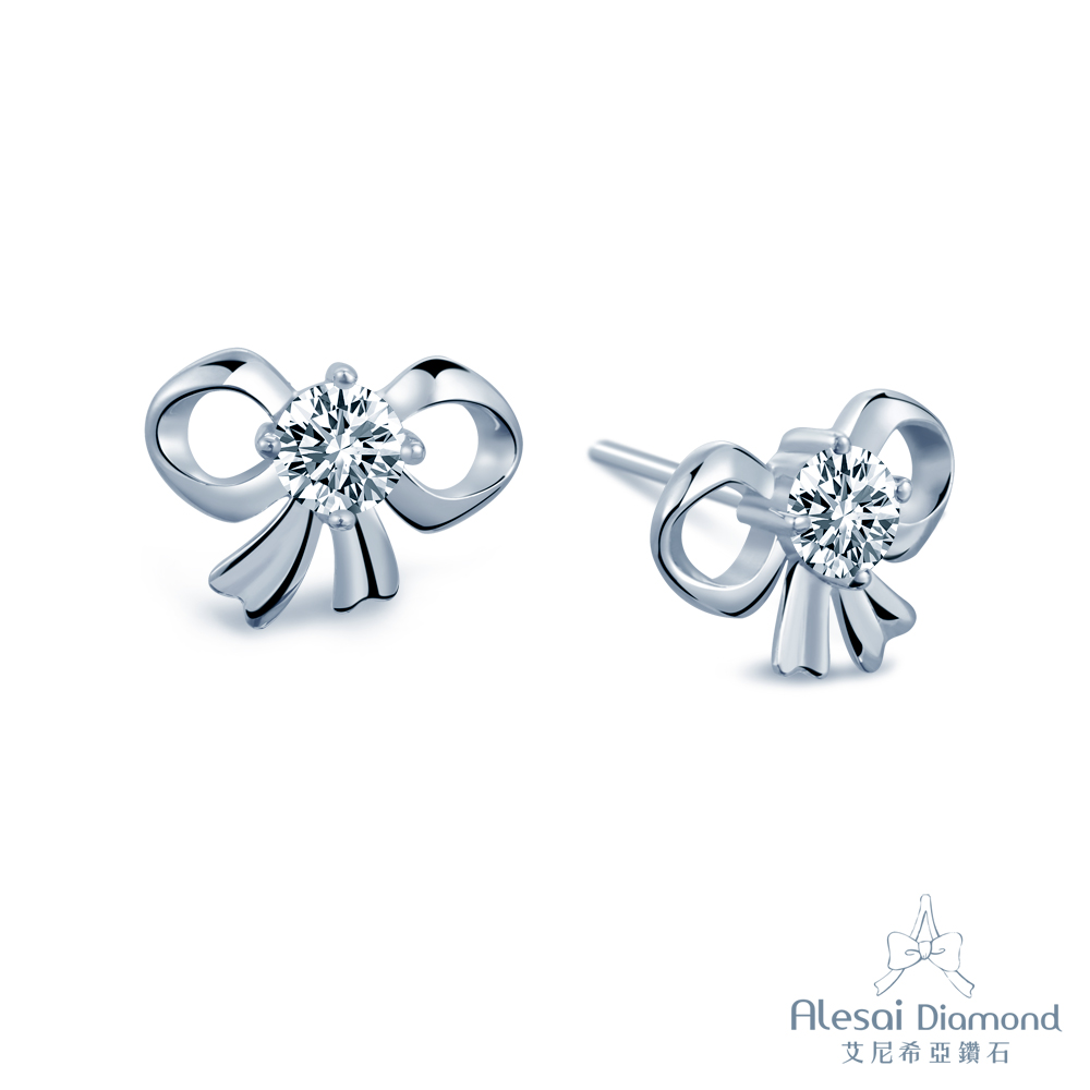 Alesai 艾尼希亞鑽石 50分 G成色 蝴蝶結鑽石耳環