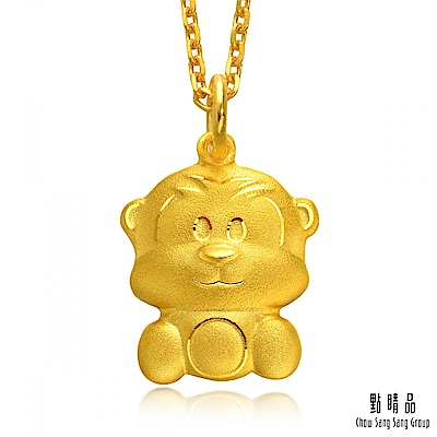 點睛品 十二生肖活潑猴日常穿搭彌月黃金吊墜 _計價黃金