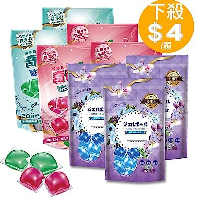 [時時樂限定]買4送4 奇檬子 白金香氛洗衣膠球 任選8包組,共160顆