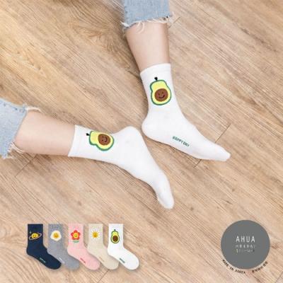 阿華有事嗎  韓國襪子 可愛微笑系列中筒襪  韓妞必備 正韓百搭純棉襪