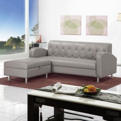 MUNA 戴爾灰色L型皮沙發(全組) 190X162X80cm