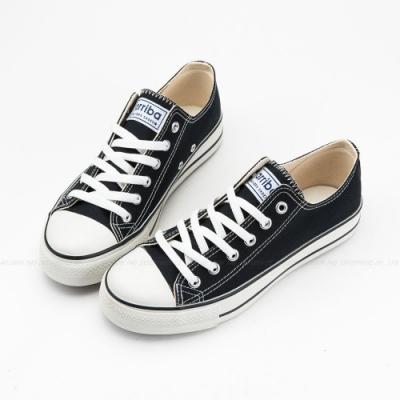 ARRIBA艾樂跑男鞋-經典帆布鞋-黑/米(AB6661)