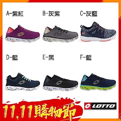 [時時樂限定]LOTTO 義大利 男女 風動跑鞋 (6色任選)