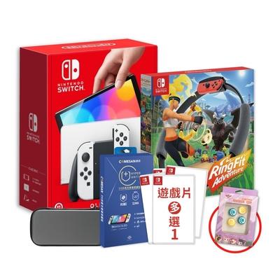 Switch OLED 款式主機(白色)+抗藍光保護貼+熱門遊戲任選一片+健身環+主機收納包 送貓咪類比套