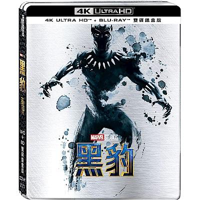 黑豹 UHD+BD 雙碟限量鐵盒版 藍光 BD