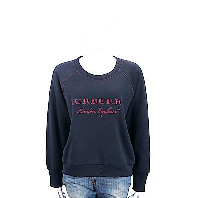 BURBERRY 字母刺繡深藍色混棉平織運動衫