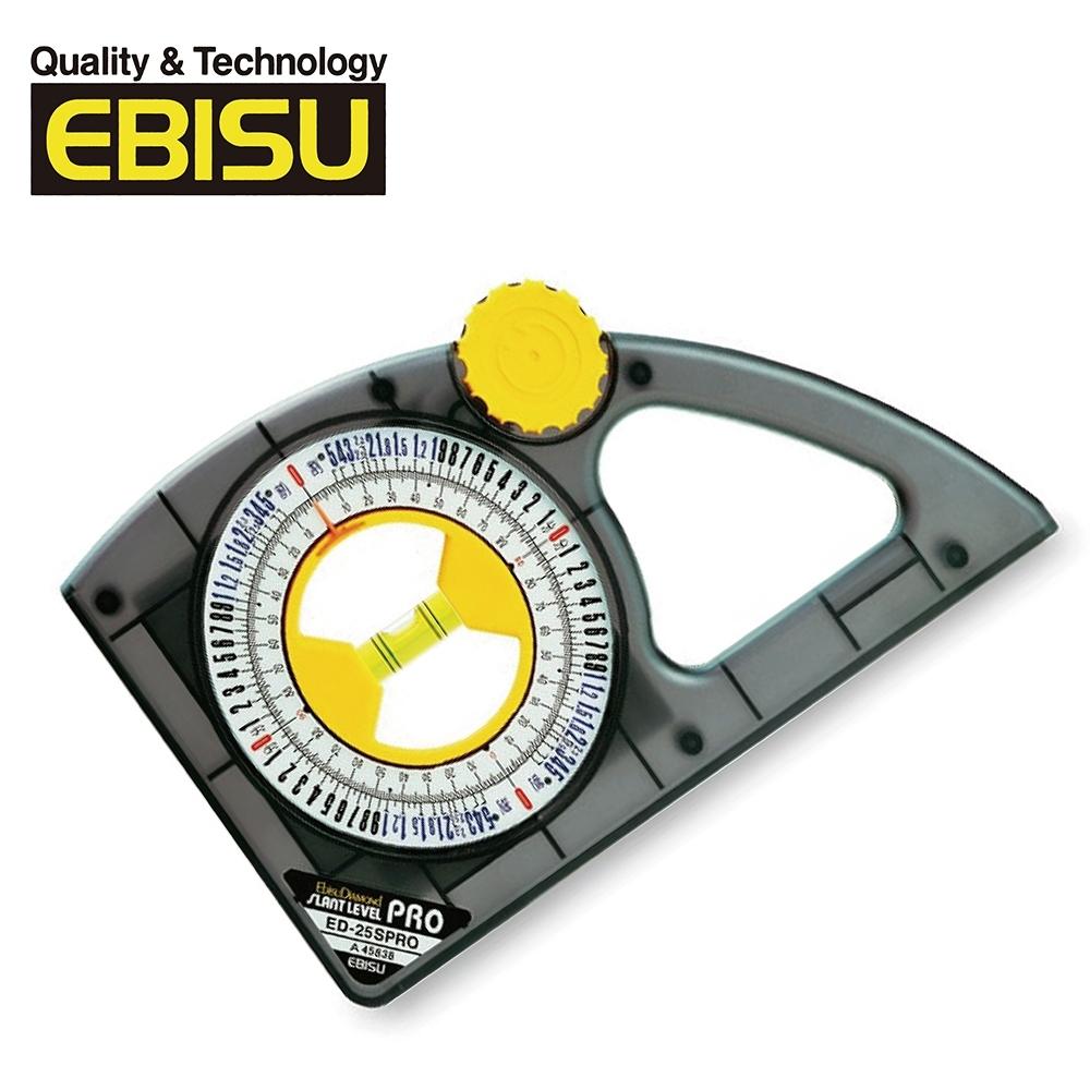 【Ebisu Diamond】Pro-work系列-調整角度定位坡度尺