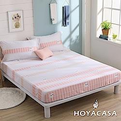 HOYACASA咪的幻想 單人親膚極潤天絲床包枕套三件組