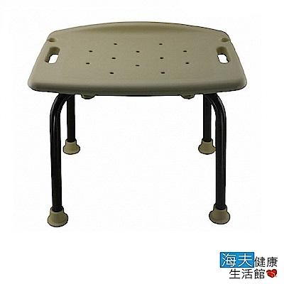 海夫健康生活館 富士康 輕量鋁合金 DIY無背 洗澡椅 (FZK-0051)