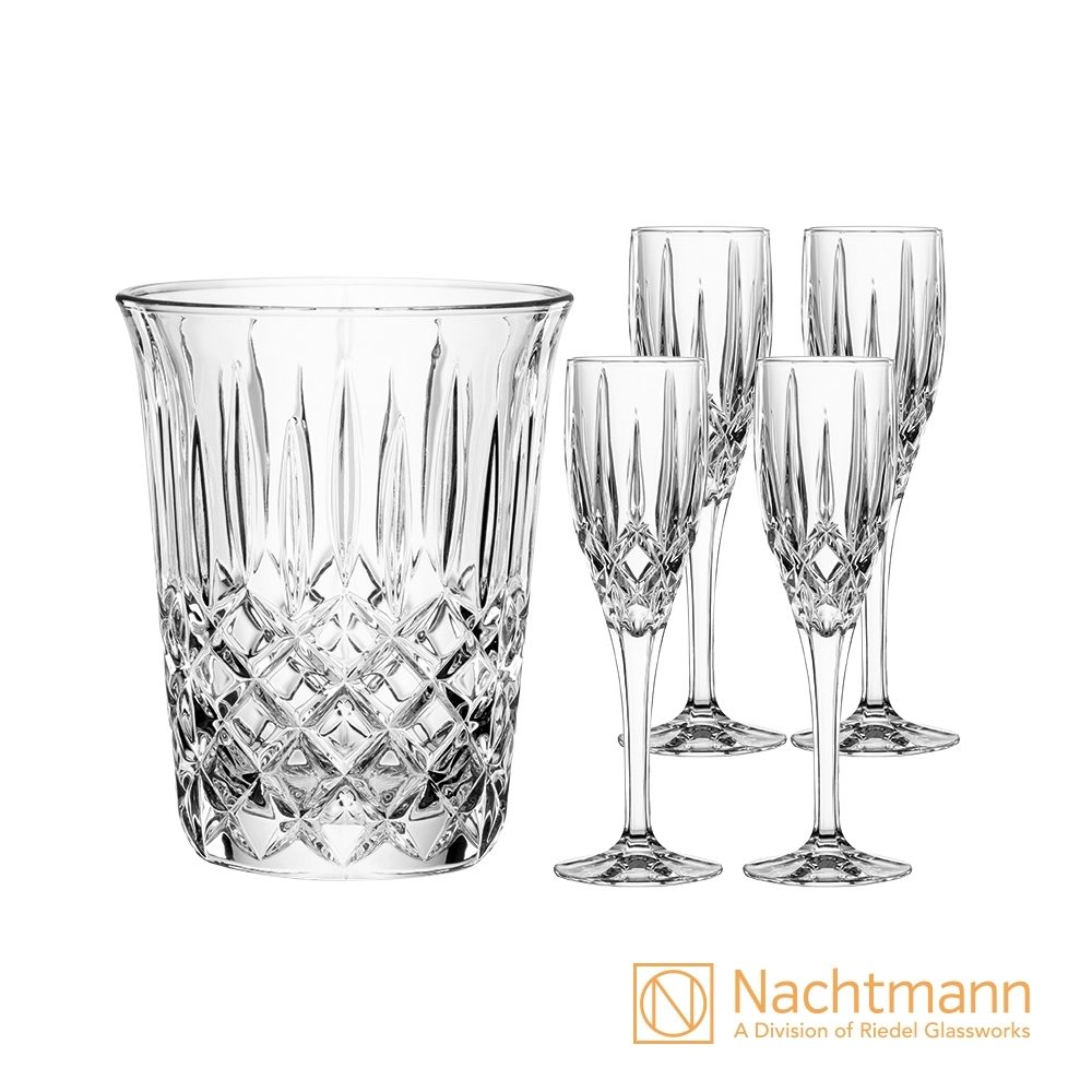 【Nachtmann】 貴族五件組(冰酒桶+4入香檳杯)- Nobelesse