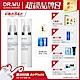 (買一送一) DR.WU玻尿酸保濕精華乳50ML product thumbnail 2