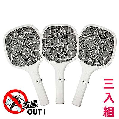 (3入組)勳風 小黑蚊剋星防觸電捕蚊拍電蚊拍(HF-933A)車內可用