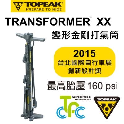 TOPEAK TRANSFORMER XX 立式打氣筒