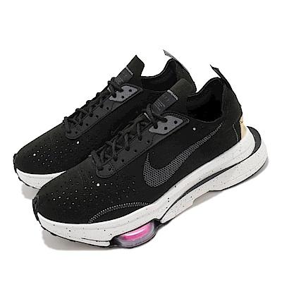 Nike 慢跑鞋 Air Zoom Type 男鞋 跑鞋 時尚 解構 潮流穿搭 黑 灰 CJ2033003