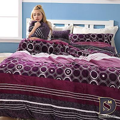 岱思夢 雙人_法蘭絨床包枕套三件組-不含被套 彩色語言