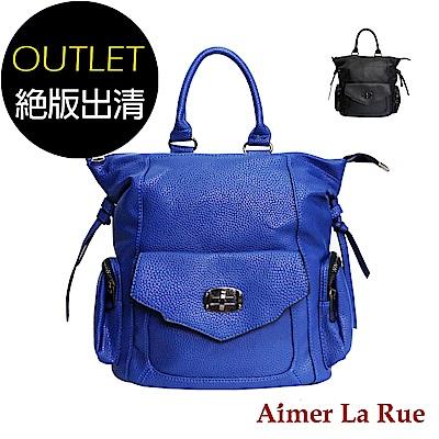 Aimer La Rue 你是誰時尚韓流後背包(二色)(絕版出清)