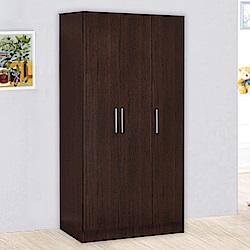 《HOPMA》DIY巧收簡約三門衣櫃-寬89.5 x深48 x高179.5cm