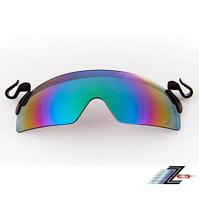 【Z-POLS】一組兩入 夾帽式可上掀 採用頂級PC防爆抗UV400電鍍七彩綠太陽眼鏡