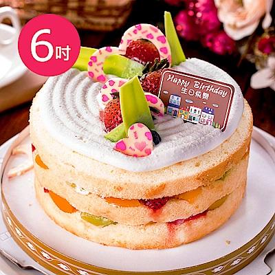 樂活e棧-父親節造型蛋糕-時尚清新裸蛋糕(6吋/顆,共1顆)