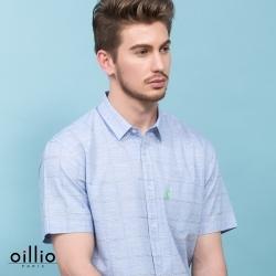 oillio歐洲貴族 短袖百分百純棉透氣襯衫 休閒口袋 吸濕排汗 修身顯瘦設計 藍色