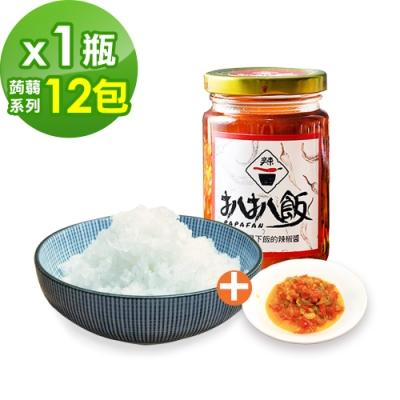 扒扒飯x樂活e棧 雙椒醬1罐+低卡蒟蒻米12包