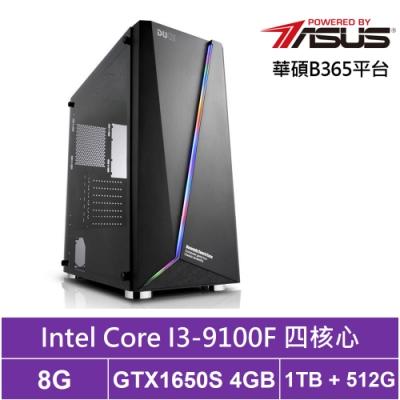 華碩B365平台[夜影盜賊]i3四核GTX1650S獨顯電玩機