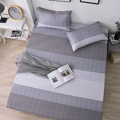 岱思夢 單人加大天絲床包枕套二件組(3M專利吸濕排汗技術)摩卡-灰