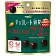 明治 CACAO 72%黑巧克力袋裝40g(巧克力) product thumbnail 1