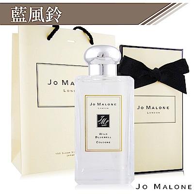 Jo Malone 藍風鈴香水100ml[附紙盒+提袋+緞帶]