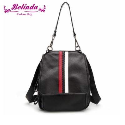 【Belinda】維多利亞兩用後背包(直條款)