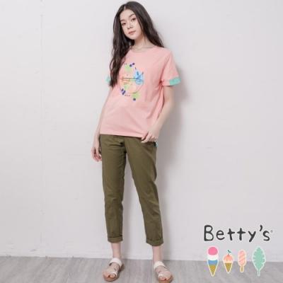 betty's貝蒂思 純色百搭輕巧長褲(綠色)
