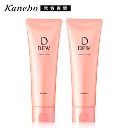 Kanebo 佳麗寶 DEW水潤洗顏霜皂8折限定組
