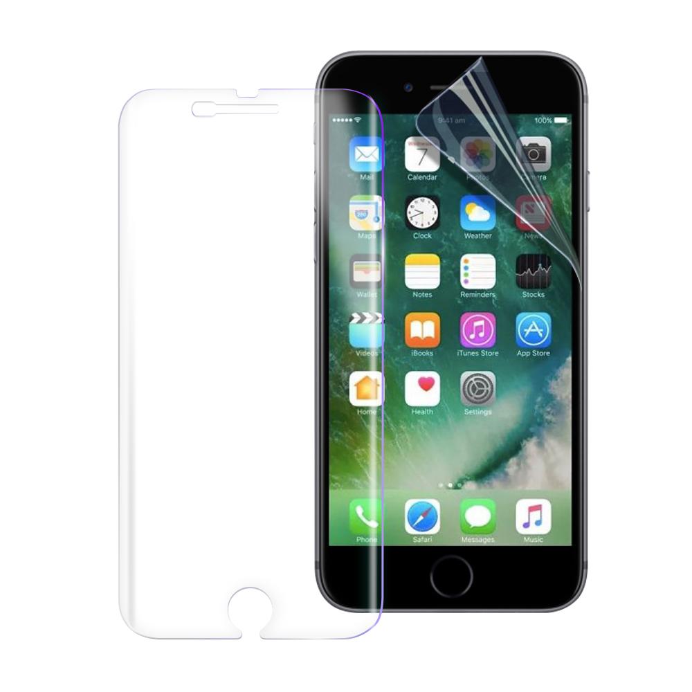 o-one大螢膜PRO iPhone 8 Plus 全膠滿版保護貼-透明/霧面
