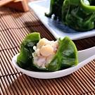 巧之味 干貝水餃 (25粒/包)(3包)