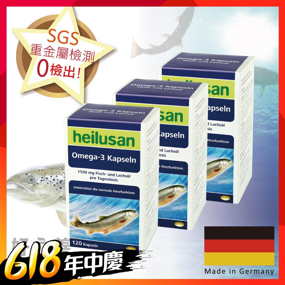 (時時樂)德國 好立善 純淨深海鮭魚油 三入組 (120粒*3)
