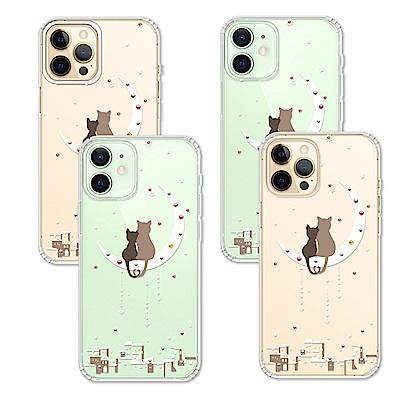 Corner4 iPhone 12全系列 奧地利彩鑽雙料手機殼-相愛貓咪