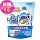一匙靈-加量不加價 抗菌EX科技潔淨洗衣精補充包 (增量包1.6kgX6包) product thumbnail 2