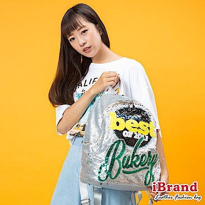 iBrand後背包 時尚潮流街頭亮片後背包-銀色