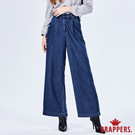 BRAPPERS 女款 Boy friend系列-天絲棉中高腰寬版褲-藍