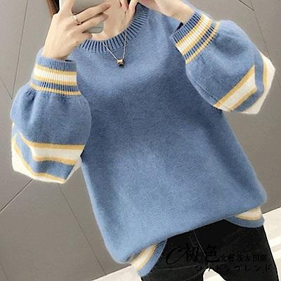 撞色條紋燈籠袖毛衣-共4色(F可選)     初色