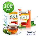 即期品 星譜 沛立康纖姿茶 108天暢快組(108包/箱)-效期2020/03/06